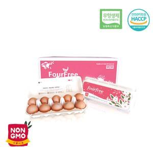 [포프리] 무항생제 NON-GMO/HACCP 프리미엄 계란 2팩(20구)