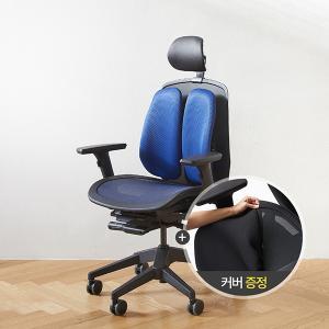 [듀오백] 알파-100M/메쉬 의자