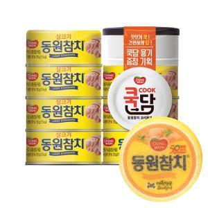 [동원] 라이트스탠다드참치 150gX7캔+쿡담+(증정)참치수세미