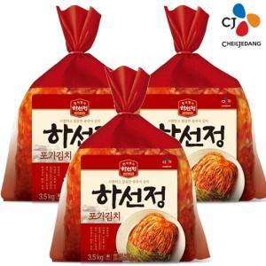 [CJ] 하선정 포기김치 3.5Kg x 3봉