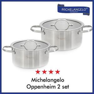 미켈란젤로, 오펜하임, GL, 스텐, 냄비, 냄비세트, 양수냄비, Oppenheim