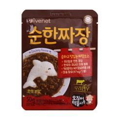 [메가마트] 아이배냇 베베 처음먹는 순한짜장 50g