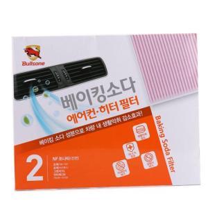 [메가마트] 베이킹소다 에어컨 필터 2호(NF소나타)