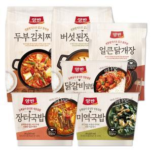 혼자서도 잘먹자★양반 컵밥과 찌개