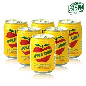 청량감 좋은! 대만 사과 탄산음료 250ml x 6캔