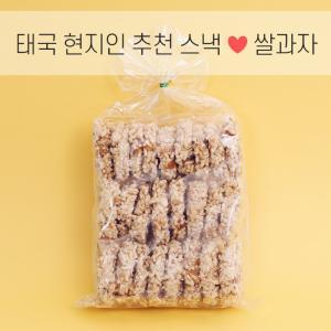 [본타몰] 튀긴 쌀과자 220g
