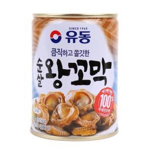[메가마트] 유동 순살 왕 꼬막 280g280g