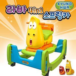 [경화]라바 4in1 스프링카(붕붕카,시소,스프링,승용완구,아동용자동차)