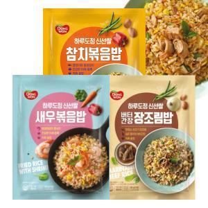 [동원] 하루도정 신선쌀 3종세트(6인분)=새우볶음밥+버터간장장조림밥+참치볶음밥