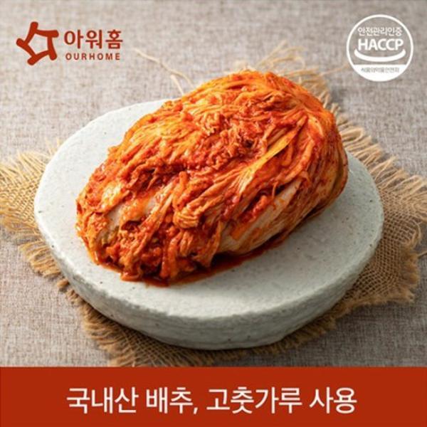 [아워홈][냉장] 깔끔하고 시원한 포기김치 10kg