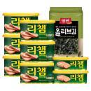 [동원] 리챔자연레시피200gx6캔+리챔120gx2캔+올리브김[식탁9P(10매)]
