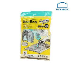 [락앤락]점퍼/두꺼운옷 보관용 스마트 압축팩 멀티 2P