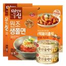 [동원]면발의신 원조생쫄면x2봉+자연&자연 골뱅이 135gx2캔+떡볶이홀릭 치즈맛(증정)