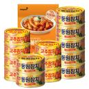 [동원]고추참치 85g*7캔+살코기135g*7캔+(증정)떡볶이홀릭 치즈+카놀라유 500ml