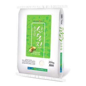 동군산농협 신동진쌀 20kg