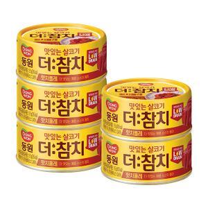 동원] 더참치 핫치폴레 135gx5캔
