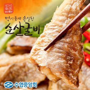 [수협] 먹기좋게 손질된 순살굴비 500g x 2