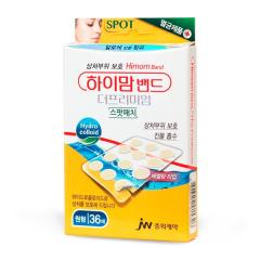 [약국용품] 하이맘밴드 프리미엄 원형 36매