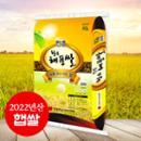 고창 황토 쌀