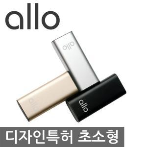 알로 미니 보조배터리 allo300 mini 대용량/초고속/디자인특허/휴대용/아이폰7/갤럭시노트8