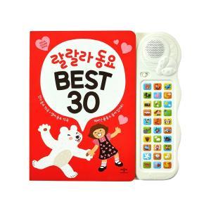 (애플비) 랄랄라 동요 BEST 30