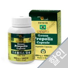 [약국용품] 브라질 그린 프로폴리스 캡슐 100캡슐