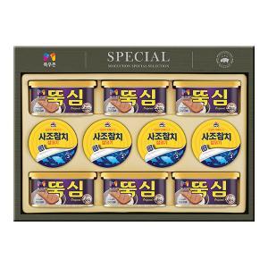 [목우촌] 스페셜5호