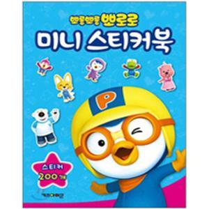 (키즈아이콘) 뽀로로 미니스티커북 1탄