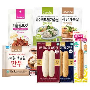 닭가슴살 맛있게 드세요! 소시지/만두/팩~