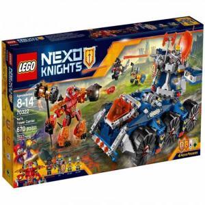 레고 70322