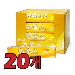 [약국용품] 호올스 허니 레몬 캔디 20개