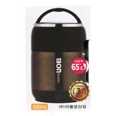 [메가마트] 본보틀 보온죽통(BR) 600ml