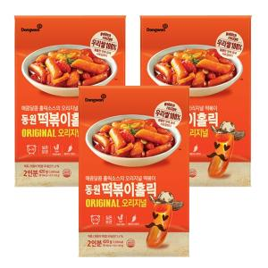 [만원의행복★떡볶이6인분][동원] 떡볶이홀릭 3종 3봉(오리지날맛)