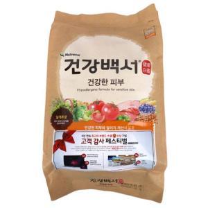 [메가마트] 건강백서건강한피부2.0kg2.0kg