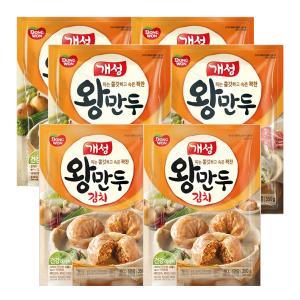 [동원] 개성 왕만두 350gx4봉+쉐이킹 통살치킨 200gx2봉증정