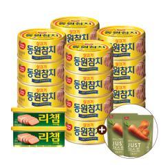 [동원] 라이트85g*12+리챔120g*2+당근칩 2봉 증정