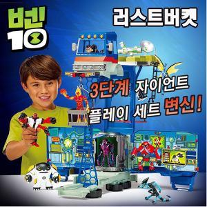 벤10 러스트 버켓 / 변신자동차 / 플레이 세트