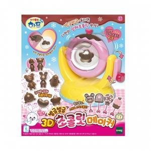 (토이트론)빙글빙글 3D 초콜릿메이커(TV광고)