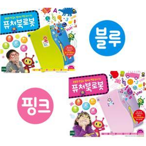 (토이트론)퓨처북로봇 블루,핑크 (라이브러리 미포함)