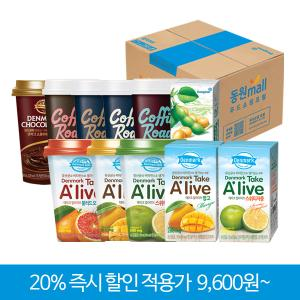 [BOXING SALE] 덴마크 커피&유제품 박스딜
