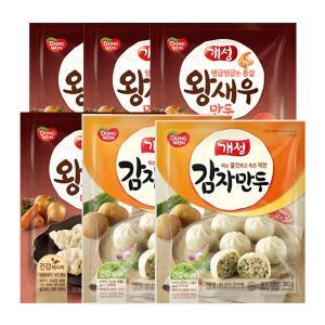 [동원] 개성 왕새우만두 315gx4봉+감자만두 550g+300g=2.11kg