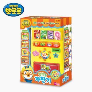 (원앤원) 뽀로로 말하는 자판기