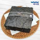 [바다원] 장흥 무산 돌김(100장)1봉