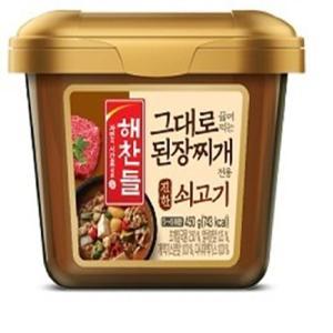 [메가마트] 그대로 끓여먹는 된장찌개 전용 쇠고기 450g
