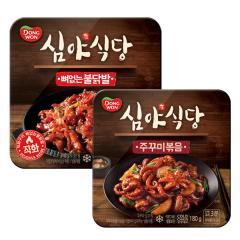[만원의행복★안주추천] [동원] 심야식당  뼈없는불닭발 160g+주꾸미볶음 180g