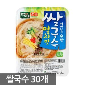 백제물산 즉석쌀국수 멸치맛 30개