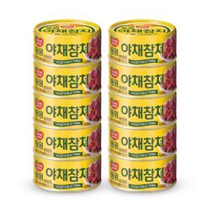 [동원] 야채참치 150g*10캔 (유통기한 2020.11.04)