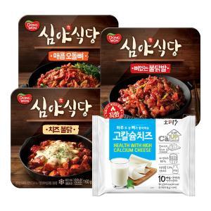 [동원] 심야식당3종세트(뼈없는 불닭발+오돌뼈+치즈불닭)+고칼슘치즈4매 증정