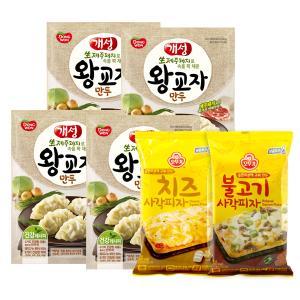 개성 왕교자만두 494gx4봉+ 오뚜기사각피자 2종(치즈+불고기) 증정