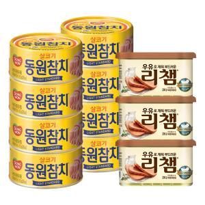 [동원]L/A135g*8개+증정 우유리챔200g*3